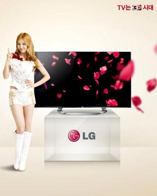 LG Commercial - Fondos de pantalla gratis para Huawei G7300