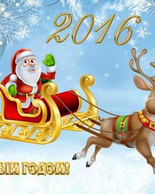 2016 Happy New Year - Obrázkek zdarma pro 132x176