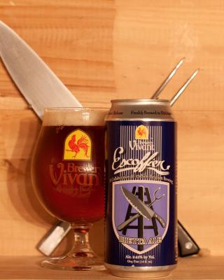 Belgian Brewery Vivant - Obrázkek zdarma pro Nokia X1-00