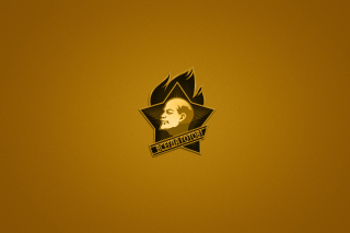 Lenin Sign Wallpaper for Android, iPhone and iPad