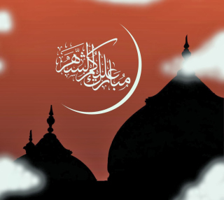 Eid Al Adha Card - Obrázkek zdarma pro iPad mini 2