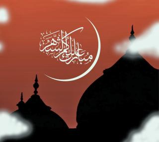 Eid Al Adha Card - Obrázkek zdarma pro iPad 2