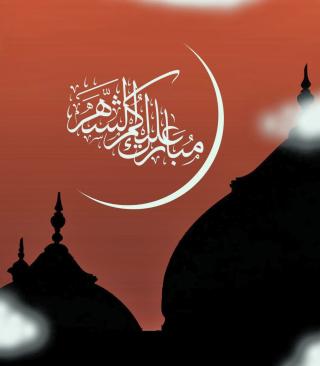 Eid Al Adha Card - Obrázkek zdarma pro Nokia Asha 305