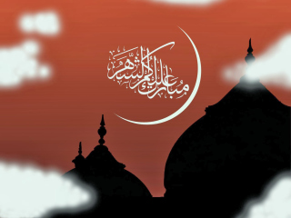 Eid Al Adha Card - Obrázkek zdarma pro Nokia Asha 200