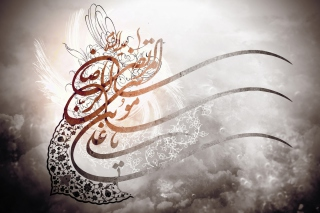 Arabic Script - Obrázkek zdarma pro 480x400