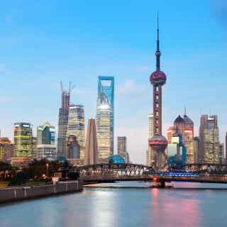 Shanghai Bund Waterfront Area - Obrázkek zdarma pro 1024x1024