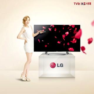LG Smart TV - Obrázkek zdarma pro iPad Air