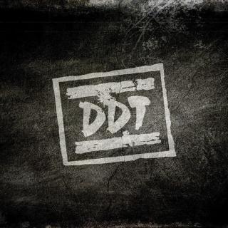 Russian Music Band DDT - Obrázkek zdarma pro iPad mini 2