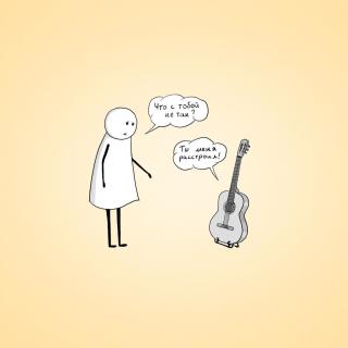 Man And Guitar Dialogue - Obrázkek zdarma pro iPad mini
