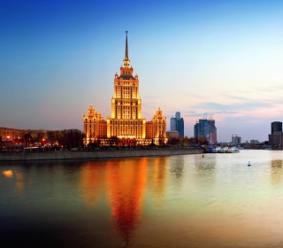 Beautiful Moscow City - Obrázkek zdarma pro 208x208