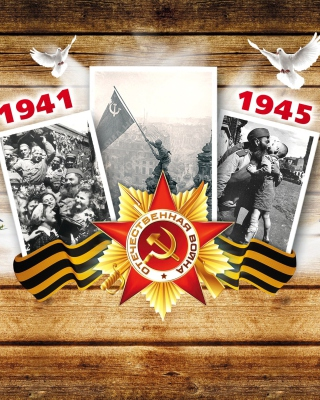 Victory Day - Obrázkek zdarma pro Nokia Asha 203