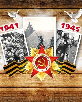 Victory Day - Obrázkek zdarma pro Nokia C1-00