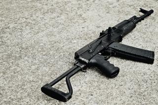 Картинка Rifle Saiga для андроида