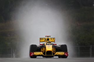 Картинка Sepang F1 для андроида