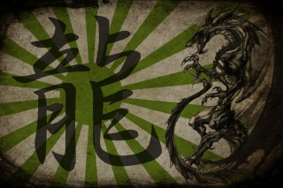 Dragon Kanji or Taito in Japanese Wallpaper for Android, iPhone and iPad