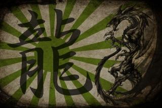 Dragon Kanji or Taito in Japanese - Obrázkek zdarma pro Nokia Asha 205