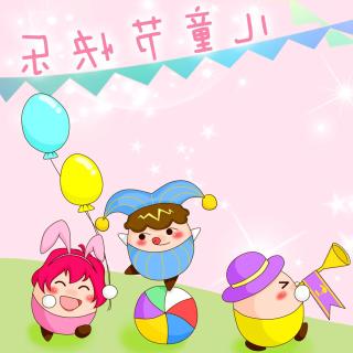 Happy Childrens Day - Obrázkek zdarma pro 320x320
