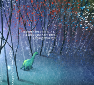 Lonely Dinosaur - Obrázkek zdarma pro 1024x1024
