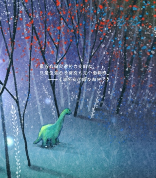 Lonely Dinosaur - Obrázkek zdarma pro Nokia Asha 305