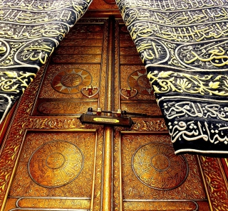 Islamic gate - Obrázkek zdarma pro iPad mini 2