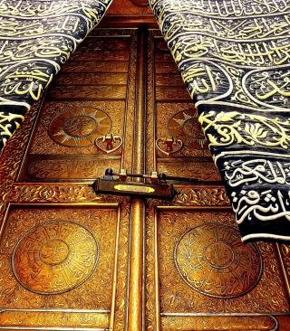 Islamic gate - Obrázkek zdarma pro Nokia C2-02