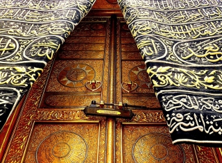 Islamic gate Picture for Android, iPhone and iPad