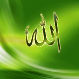 Allah, Islam - Obrázkek zdarma pro iPad mini 2