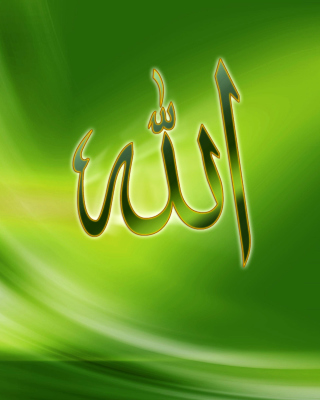 Allah, Islam Background for Nokia N8