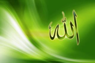 Allah, Islam - Obrázkek zdarma pro Nokia Asha 302