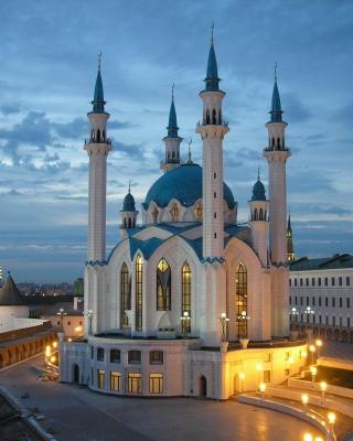 Tatarstan, Kazan - Obrázkek zdarma pro Nokia Asha 305