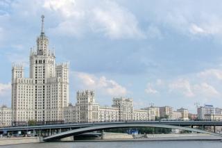 Beautiful Moscow - Obrázkek zdarma pro Desktop 1920x1080 Full HD