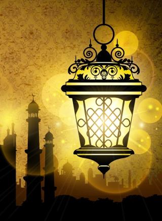 Eid al Adha Cards - Obrázkek zdarma pro Nokia Asha 305