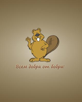 Kind Beaver - Obrázkek zdarma pro Nokia X2