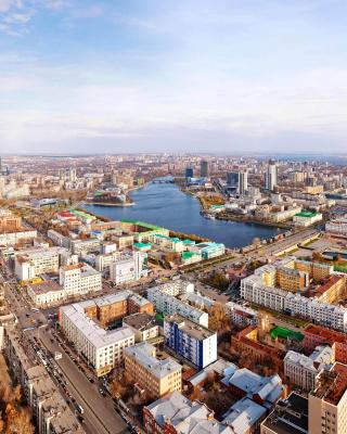 Yekaterinburg Panorama - Obrázkek zdarma pro iPhone 4S