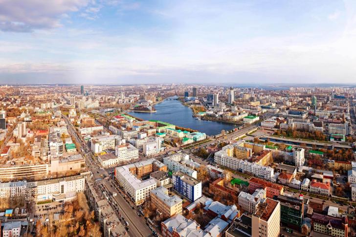 Yekaterinburg Panorama wallpaper