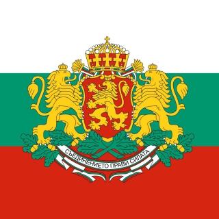 Bulgaria Gerb and Flag - Obrázkek zdarma pro iPad mini 2