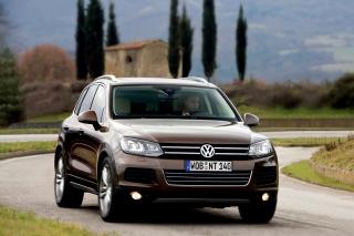 Volkswagen Tiguan, VW Tiguan - Obrázkek zdarma pro Android 320x480