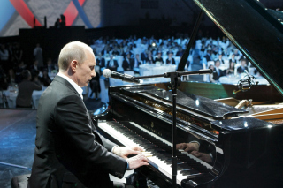 Vladimir Putin President of Russia - Obrázkek zdarma pro Samsung Galaxy Tab 4G LTE