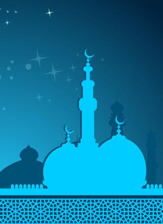 Eid al Adha - Obrázkek zdarma pro Nokia Asha 309