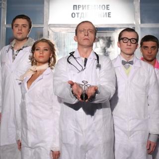 Interns Russian TV Series - Obrázkek zdarma pro iPad Air