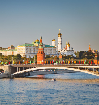 Moscow And Moskva River - Obrázkek zdarma pro 208x208