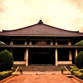 Chinese House - Obrázkek zdarma pro 128x128