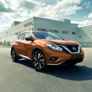Nissan Murano 2017 - Obrázkek zdarma pro iPad 2
