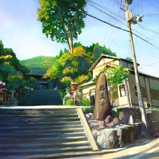 Kyoto, Japan - Obrázkek zdarma pro 320x320