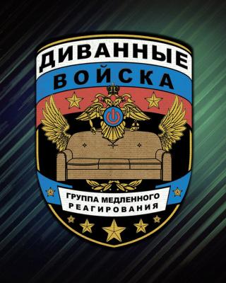 Sofa troops - Obrázkek zdarma pro 480x854