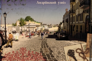 Andriyivskyy Descent in Kiev Background for Android, iPhone and iPad