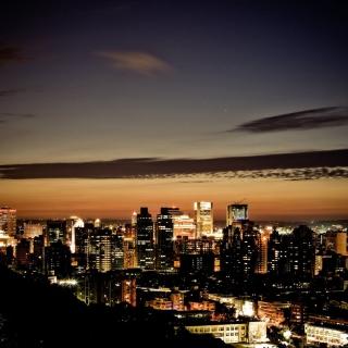 City At Twilight - Obrázkek zdarma pro 2048x2048