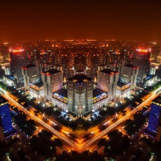 Beijing Panorama In China - Obrázkek zdarma pro 320x320