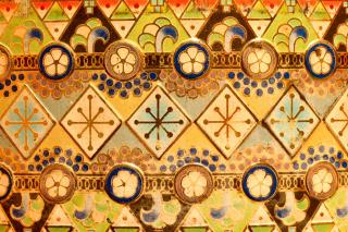 Antique Christmas Ornaments - Obrázkek zdarma pro 1280x800