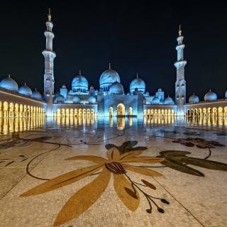 Abu Dhabi Islamic Center for Muslims - Obrázkek zdarma pro iPad mini